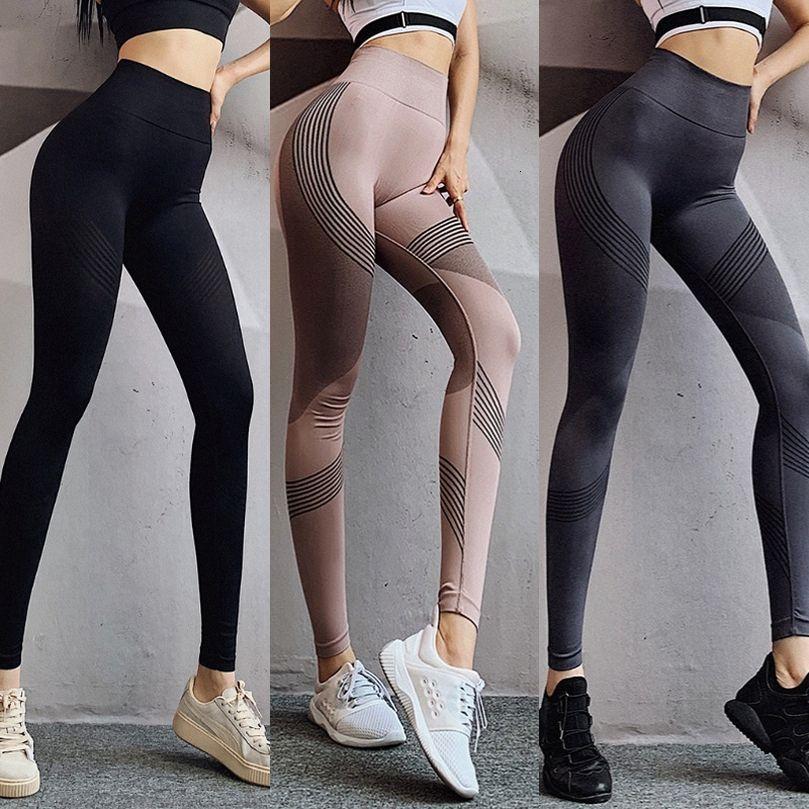 2020 neue Art und Weise Frauen Professionelle Jogging Fitness Gymnastik-Sport-Hose Leggings XS-XL Drop Shipping