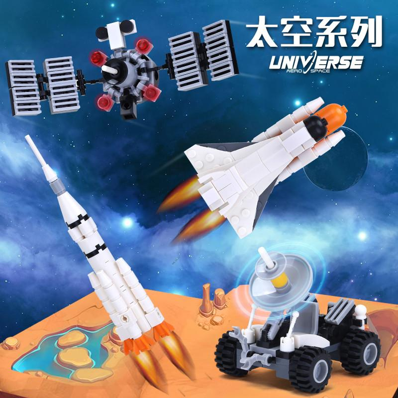 2020kids model building block Aerospace series 76pcs-106pcs inspire imagination best intelligent gifts for children play with friends