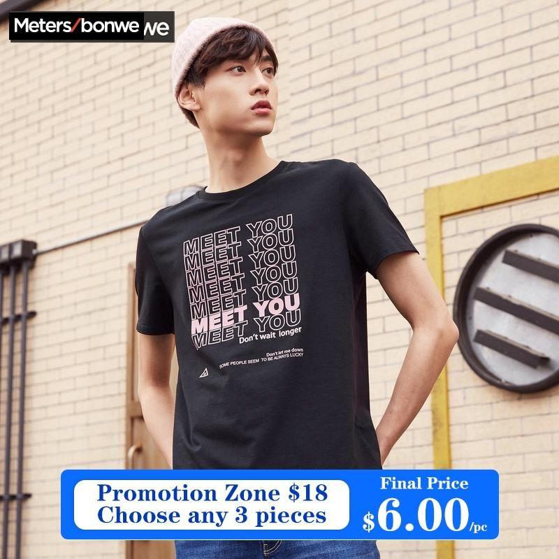 Metersbonwe hombres de la camiseta de la camisa de algodón tendencia de la personalidad de impresión de letras manga corta casual de cuello redondo