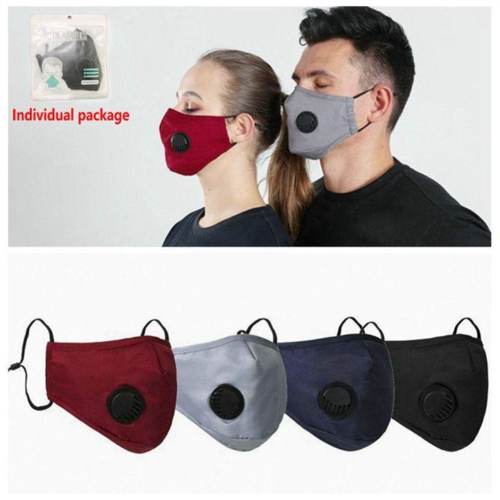 Маска для лица Anti-Dust с ушного дыхательным клапаном Регулируемого многоразового Mouth Маски дышащего анти пыль Защитного 500шт