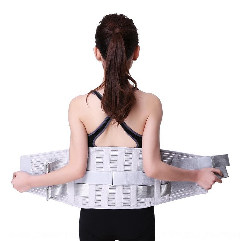 Расширен высокой стали фиксированной группы поддержки унисекс Расширен стали талии высокой защиты Защита фиксированной пояса унисекс поддержки талии