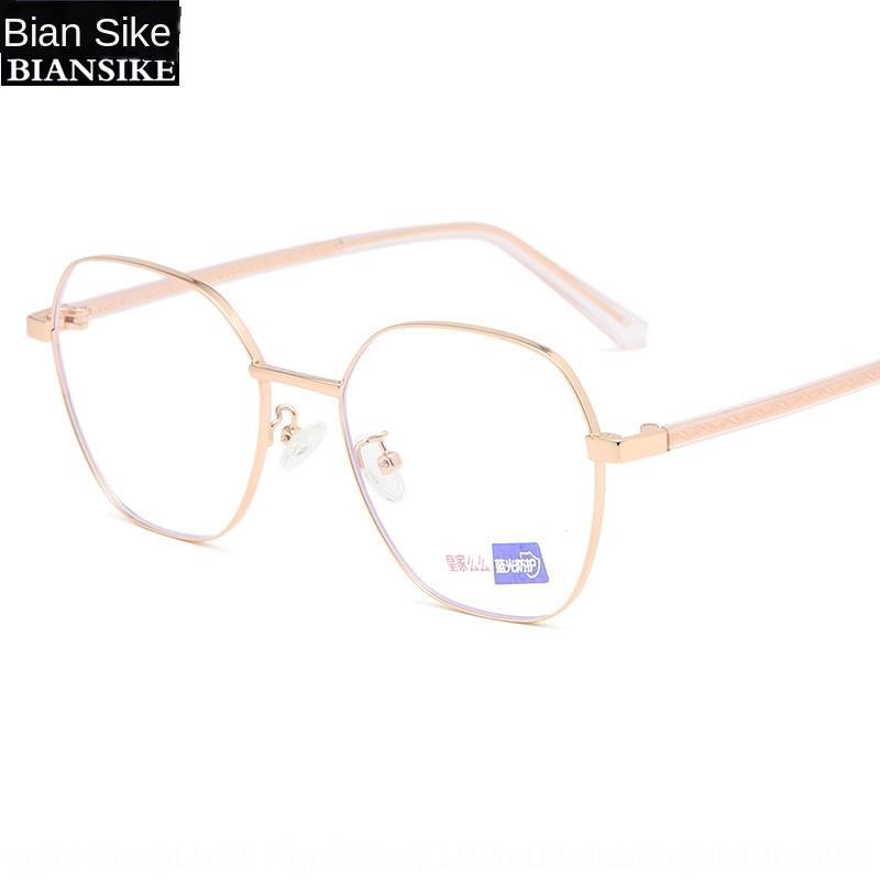 Forma simples de pequena clara novo estilo de metal liso Frame artístico grande miopia azuis à prova de óculos 3020 óculos de miopia quadro