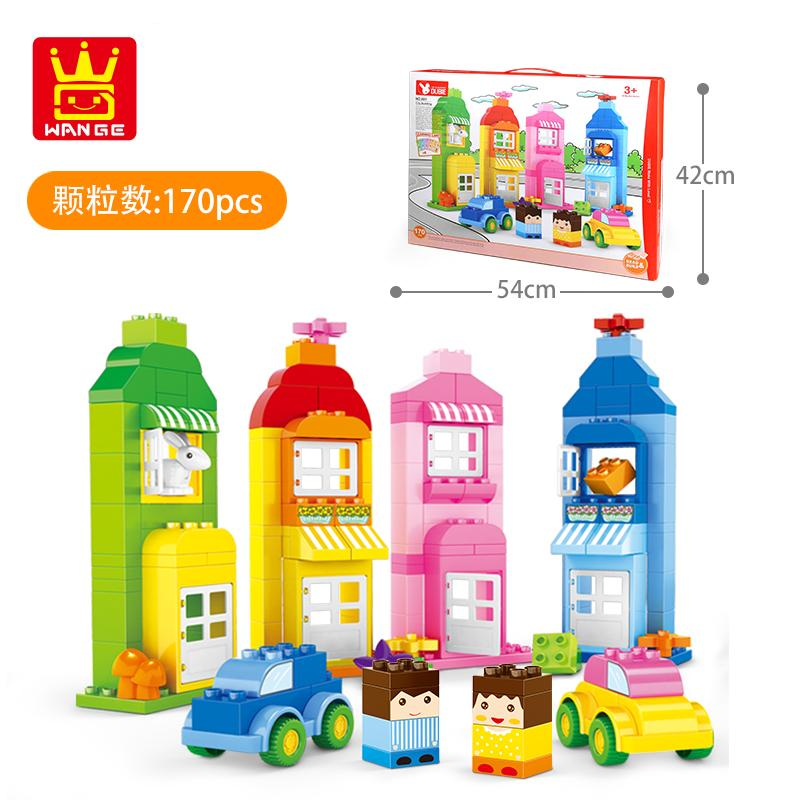 Çocuklar montaj kombinasyonu 05 için erken eğitici yaratıcı oyuncaklar İl Binası hediye blokları Çocuklar bina 170pcs büyük partiküller