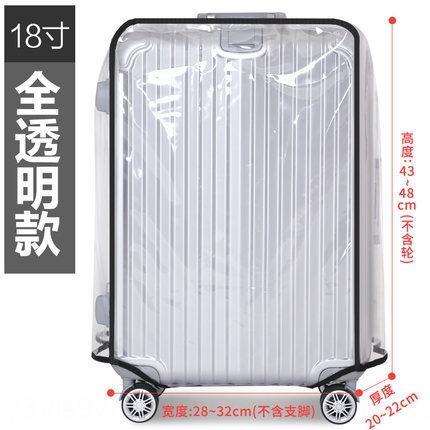 Addensato antipolvere elastico deposito bagagli copertura del vestito tronco caso protettivo protettivo valigia trolley