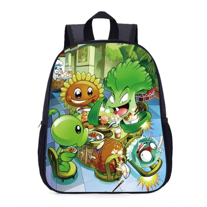 rwBLQ النباتات رياض الأطفال المدرسية مقابل الكسالى الكرتون حقيبة حقيبة صغيرة المتوسطة والكبيرة فئة الأطفال جدا backp تخفيض العبء الخفيف