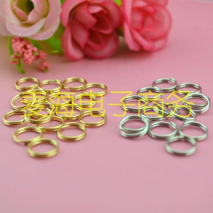 8087-metal double Diy Accessory pendant DIY accessories iron metal double ring connection ring key chain pendant