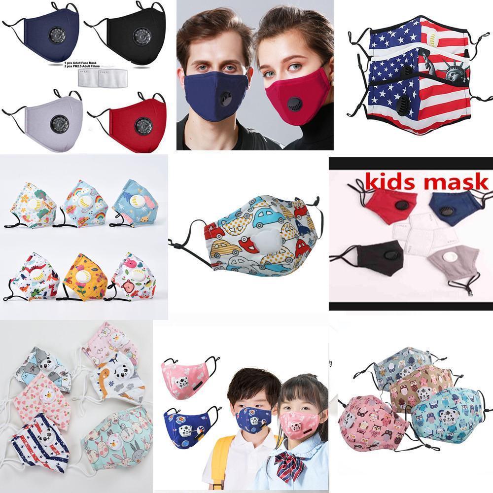 Kanye west boucliers réutilisables lavables sport visage visage masques enfants mélange avec PPE FY9140 Valve visage masque masque masque masque masque Filtre HDICO