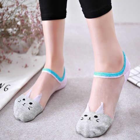 PP5 / 8 Meias e pares de renda de meias meias de renda de moda feminina cor sólida fina de baixo-top de vidro bonito cristal invisível
