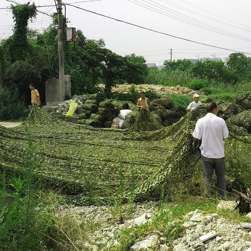 ZQvnQ Anti-аэрофотосъемка камуфляж камуфляж затенение открытого солнцезащитный крем сетка ткань сетка clothsunscreen Чистой армия зеленый джунгли зеленый СОУ