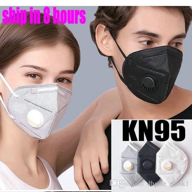 kn95 마스크 공장 공급 소매 포장 95 % 필터 6 층 디자이너 안면 마스크 활성탄 호흡 마스크 호흡기 밸브 Mascherine