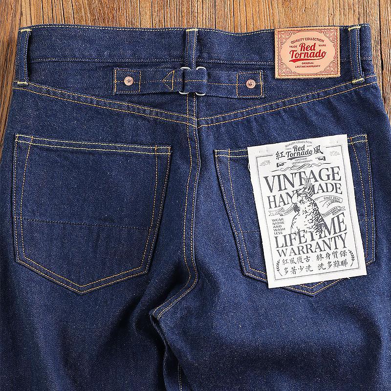 702- 0001 Leggi descrizione! 12,5 once pesante indaco cimosa lavato denim sanforizzato spessore denim jean 12,5 once