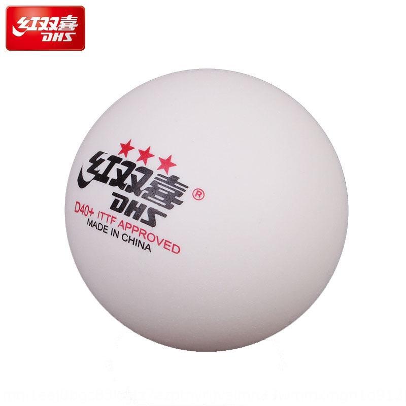 Красное двойное счастье три звезды профессиональных соревнований мяча сверху настольный теннис настольного теннис CD40A тренировка соревнование мяч 40 +