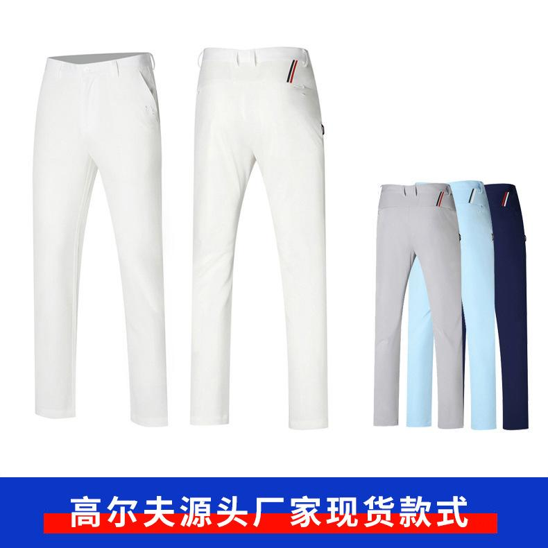 Men's Casual Trousers Golf Apparel Men's Casual Slim Fit Trousers 2020 Summer Outdoor Golf Quick Drying Pants