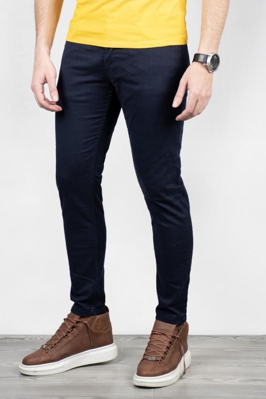 Deepsea Erkek Lacivert Skinny Fit Jeans Pantolon 2004157
