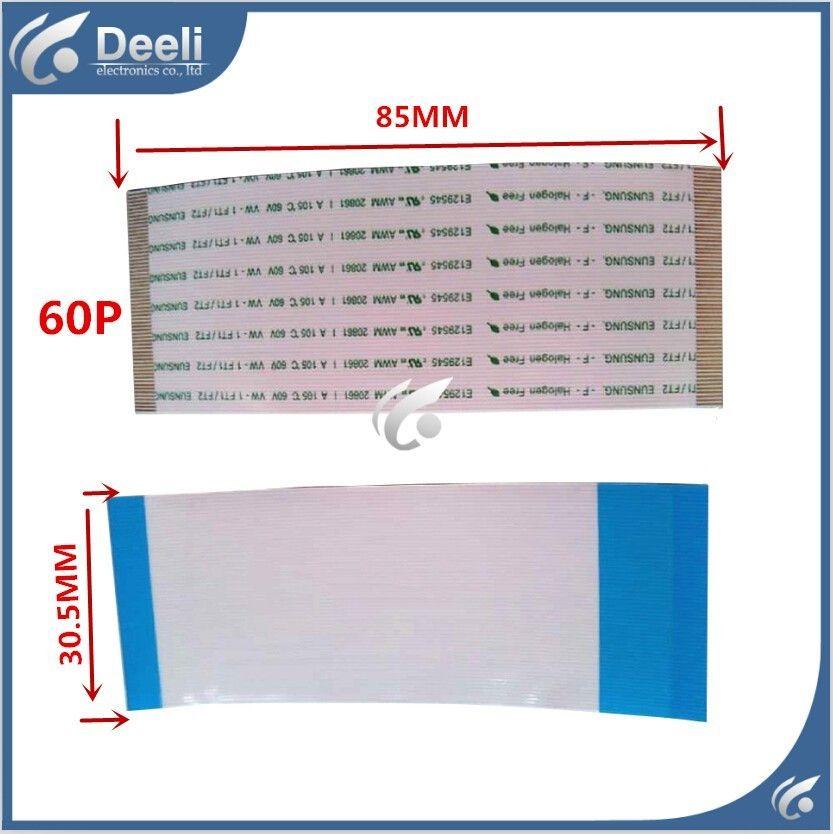1pcs iyi Çalışma Yeni orijinal E129545 AWM 20861 AWM 20706 105C 60V 60P = AWM 20706 60P 85mm uzunluğunda