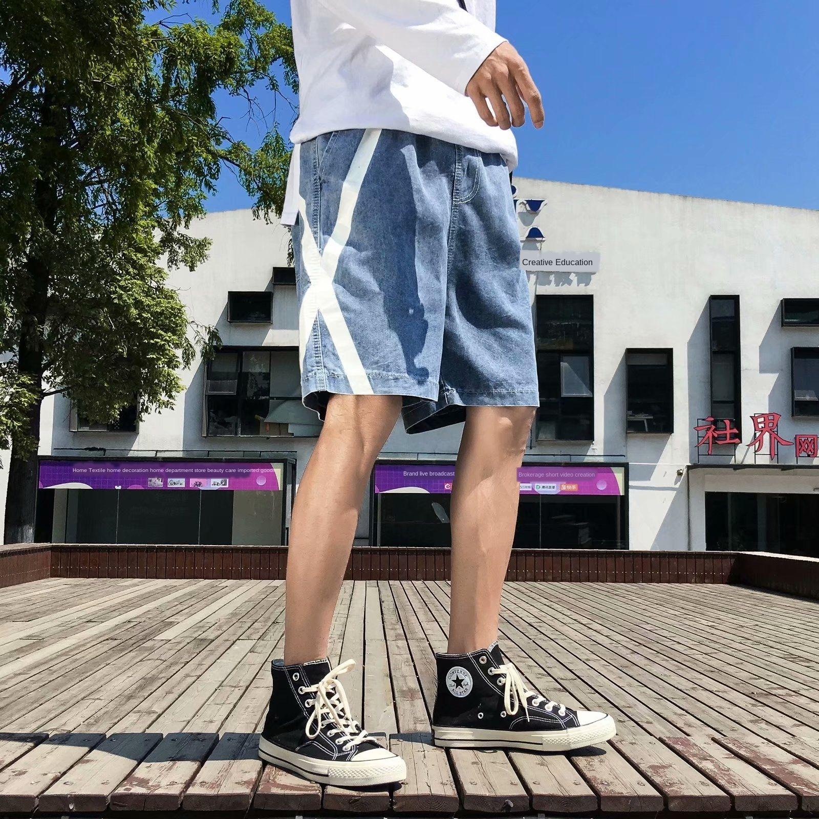 Awb8t kot ve şort trendi şort tüm maç gevşek düz Yaz erkek spor öğrenci pantolon erkek beş bölümlük pantolon