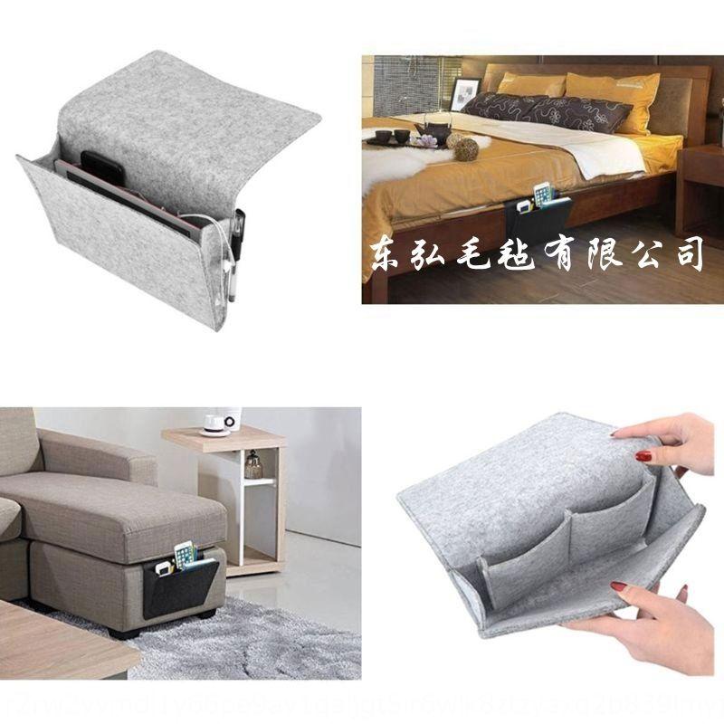 Blankethanging Buchtasche Fernbedienung Aufbewahrungstasche flach Schlafzimmersofalager