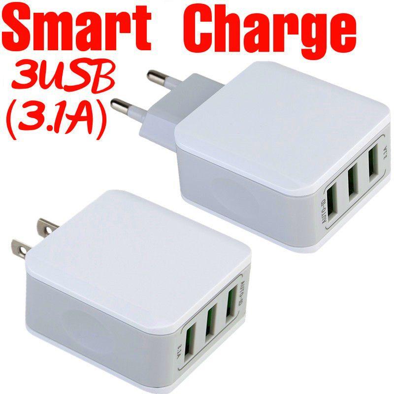 3 puertos USB Smart Auto UE EE.UU. 5V 3.1A 15.5W adaptador de corriente USB cargador de pared portátil para el iPhone 7 8 x Samsung S7 S8 nota 8 teléfono androide