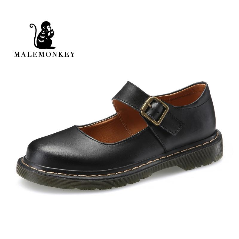 2020 Nova Primavera Buckle Vintage Mary Janes Shoes Mulheres de Black Beige Shallow Leathermouth Student Casual Shoes Grosso inferior