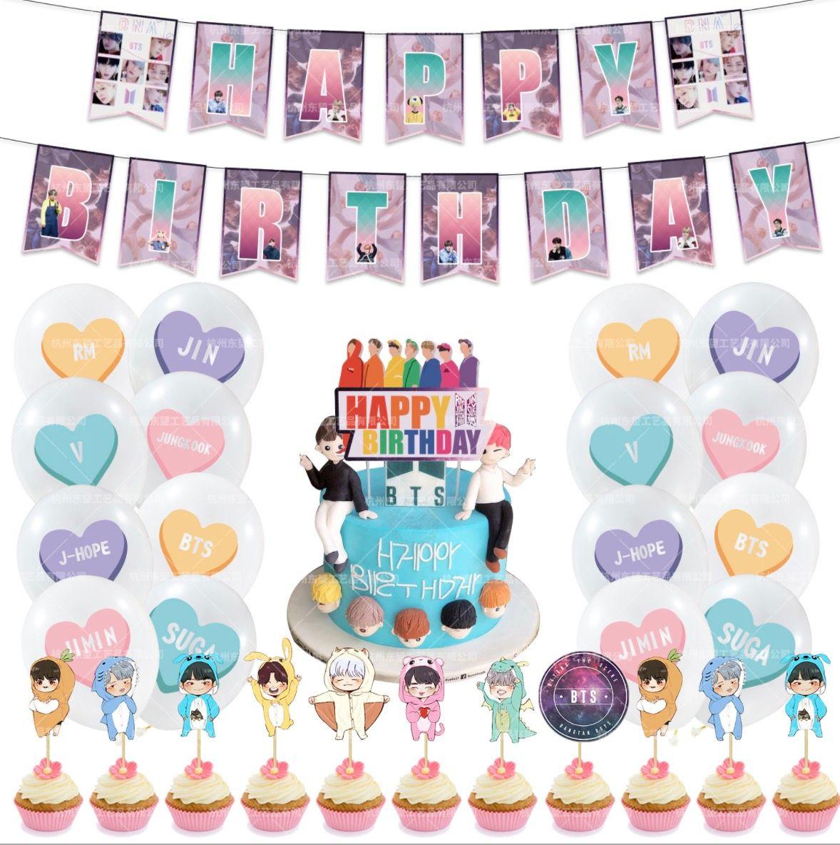 2sets / 많은 무료 배송 BTS 테마 생일 파티 풍선, 배너 및 기타로 재설정을 축하