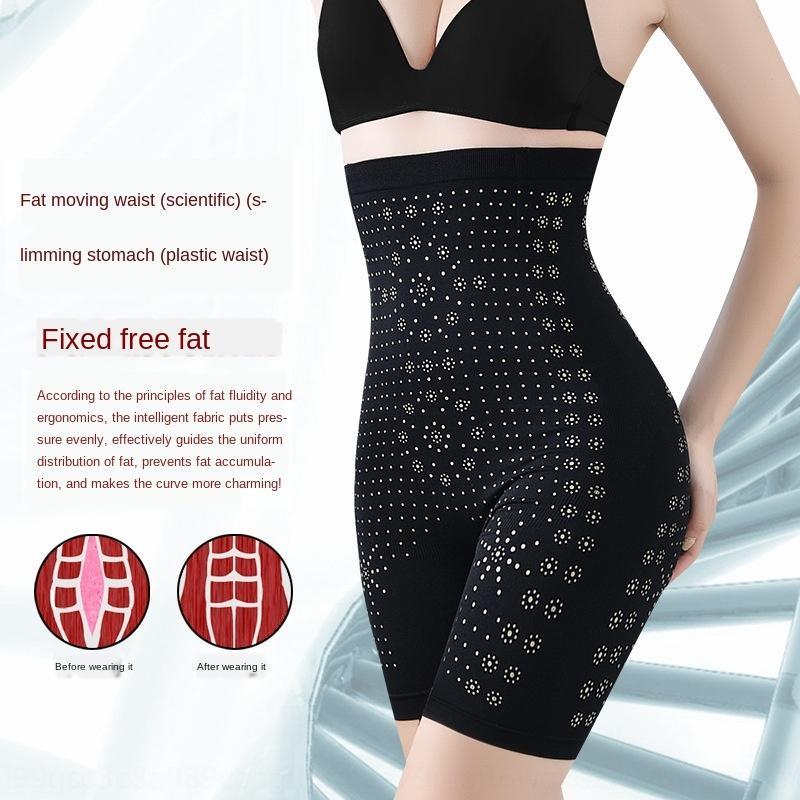 Qiao dea pancia anione traspirante di alta sicurezza del corpo di sicurezza Shaping modella i pantaloni delle donne pugile anti-esposizione pantaloni a vita HgPX0