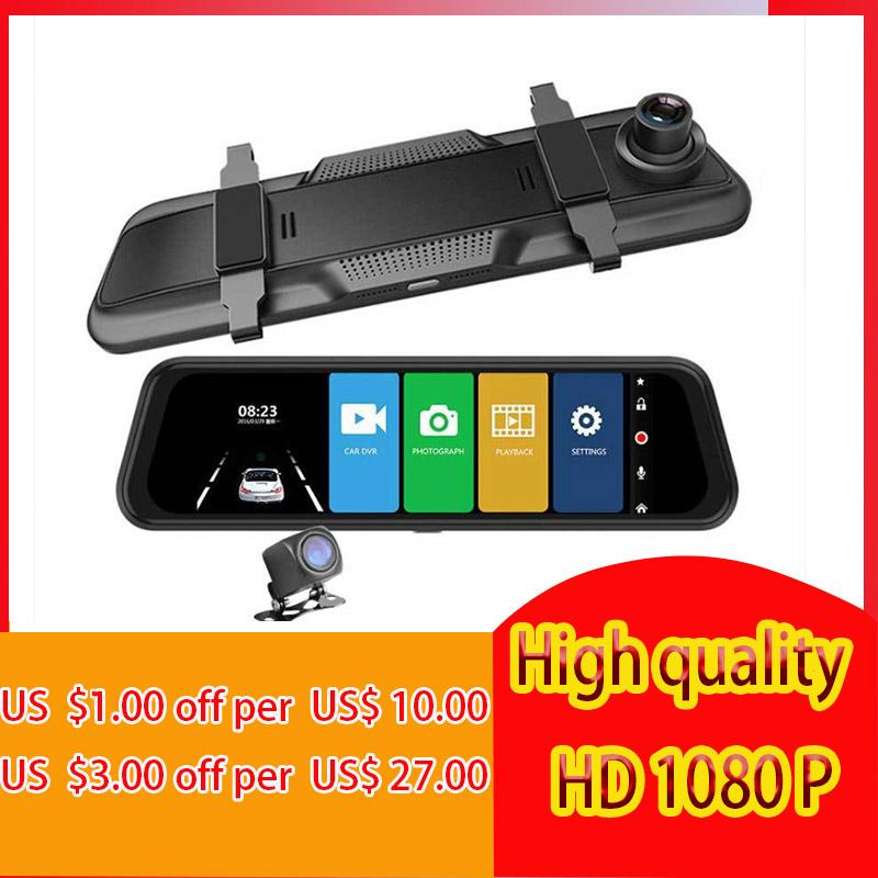 New Dual-camera voice-activated streaming media recorder dual recording high-definition night 10-inch driving recorder car dvr