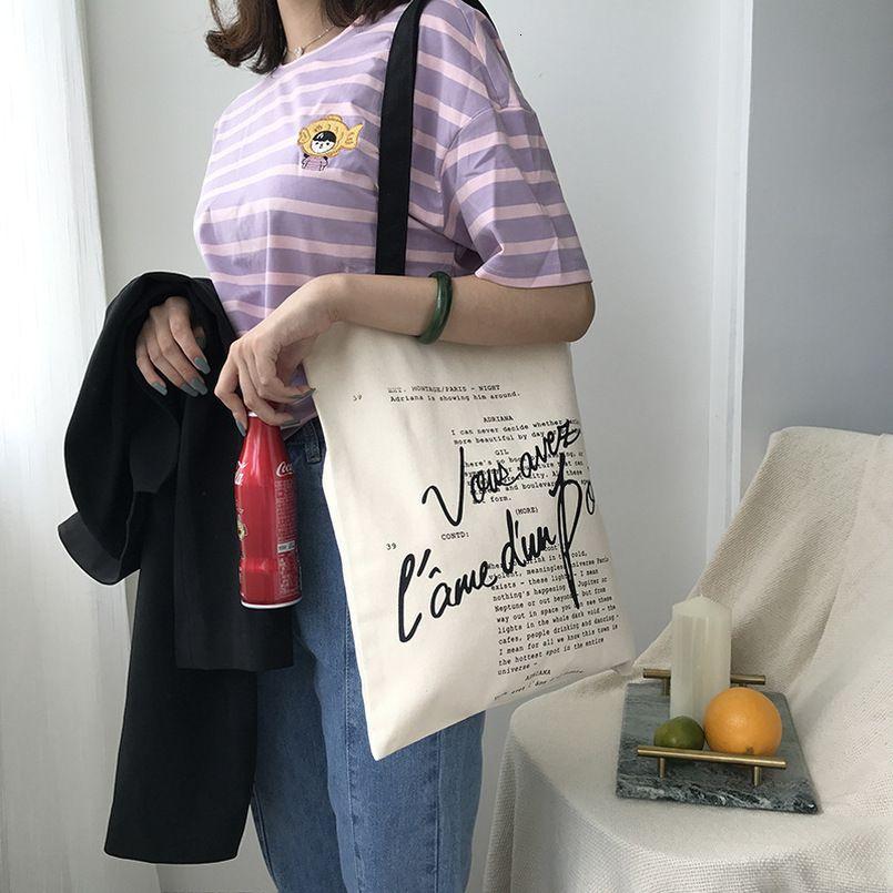 Женщины Холст сумка Письма Печать Женский Чистый хлопок Ткань сумки Tote Customzied Логотип индивидуального характера печати мешки плеча