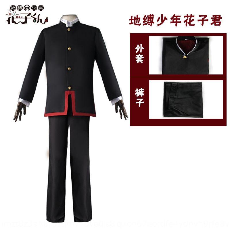 cCkC3 Anime Animation vincolante giovane Hua Zijun dominio coswear cartone animato cosplaywear Anime Animation campo Campo Terreno vincolante giovane Hua Zij