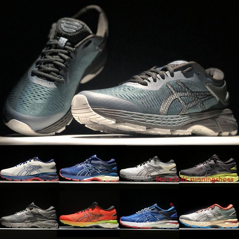Asices Gel Kayano 25 Mens Marathon
