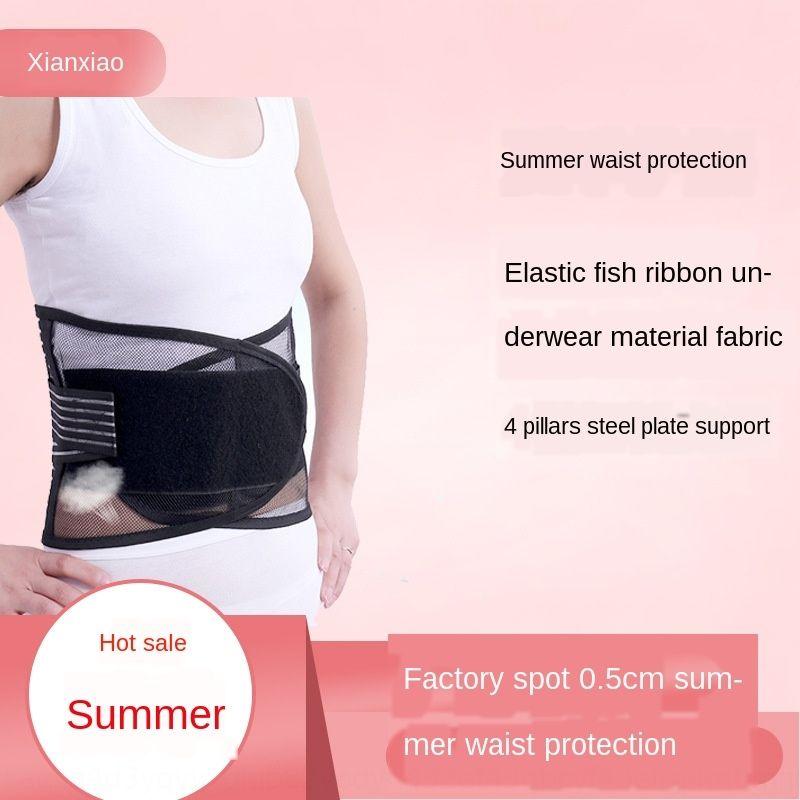 SHX7T atmungsStahlPlatte Schutz Sport unterstützen Last Breathable Stahlschutz Sport für ältere Menschen Taillenplatte Gurttaille suppo