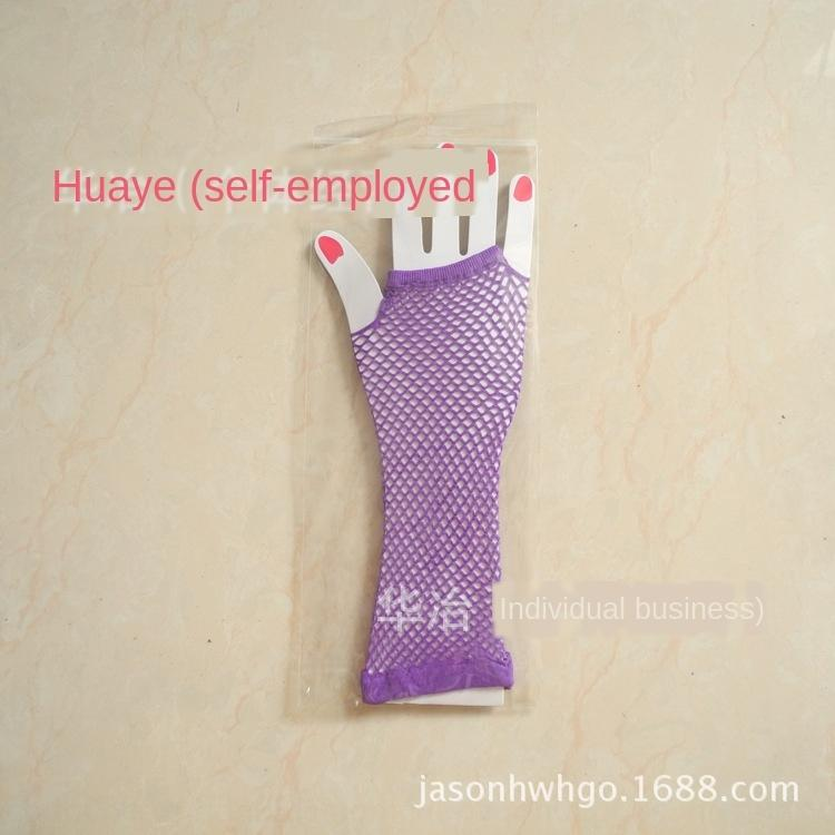Nightclub sexy coarse fishing net universal sexy long punk and Fishing net gloves half finger gloves