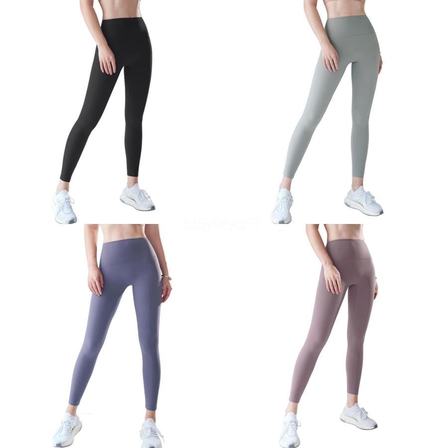 Women Igh Waist Fitness Leggings Feamle Fashion Seamless Legging For Women Sexy Push Up Legging Elastic Women Yoga Running Pants#788