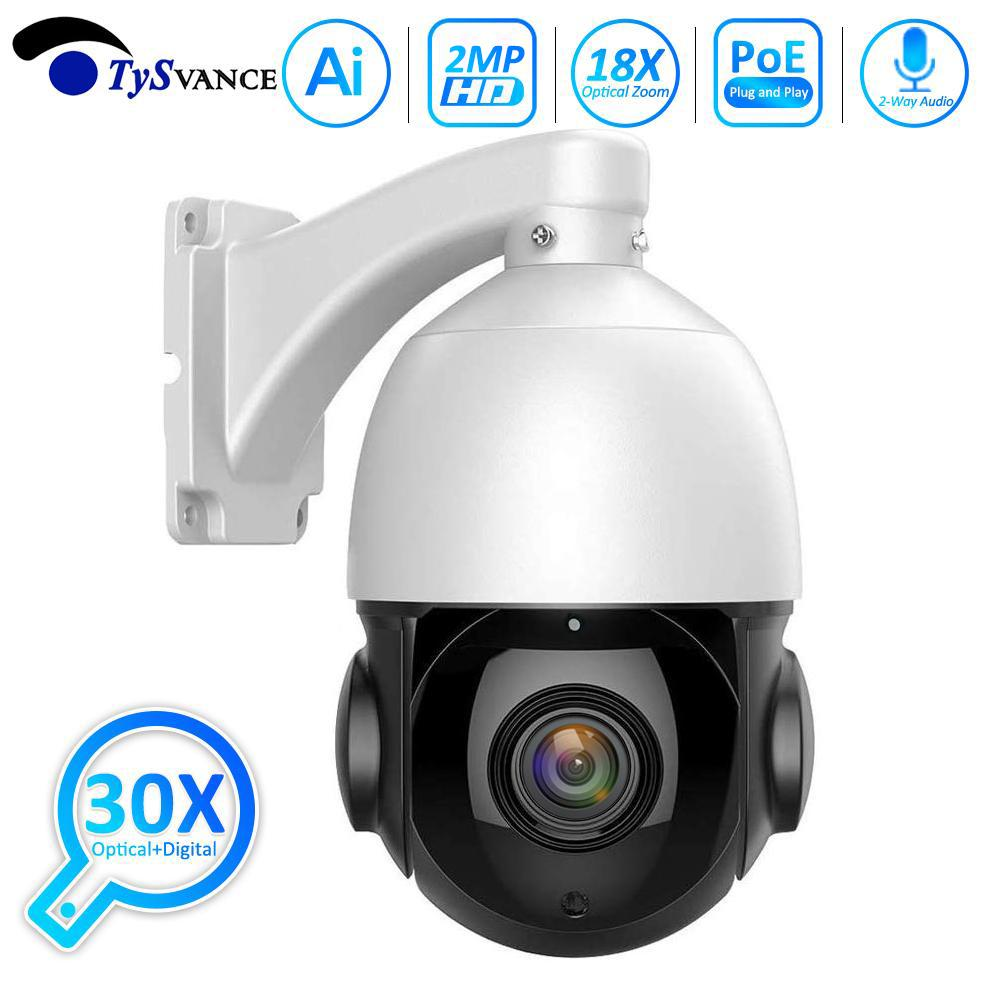 IP66 옥외 PoE 2MP 자동 추적 PTZ 카메라 휴머노이드 사람 모션 감지 H.265 IP 카메라 IR 60m 양방향 오디오 30x 줌