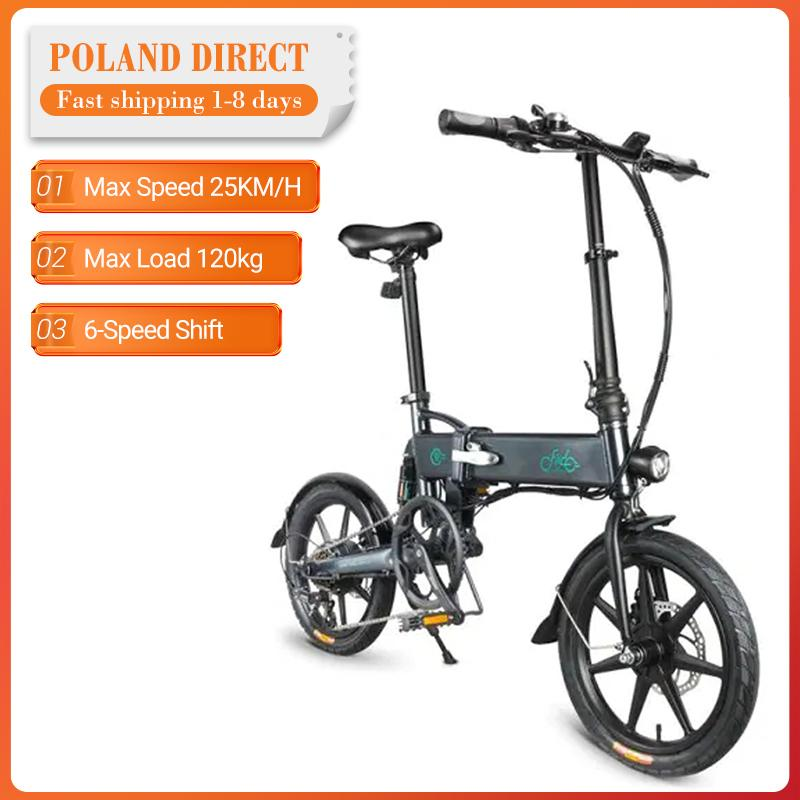 [Direct de la UE] FIIDO D2S / D3 36V 7.8AH 250W 14/16 pulgadas Bicicleta eléctrica de ciclomotor plegable de 25 km / h máx. Mini bicicleta eléctrica de 50km Mini