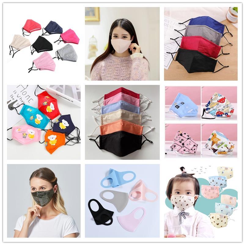 Новейший Взрослые дети РМ2,5 хлопка маска анти дымка пыль маска мужчина и дышащие моющиеся маски женских без воздушного клапана на складе