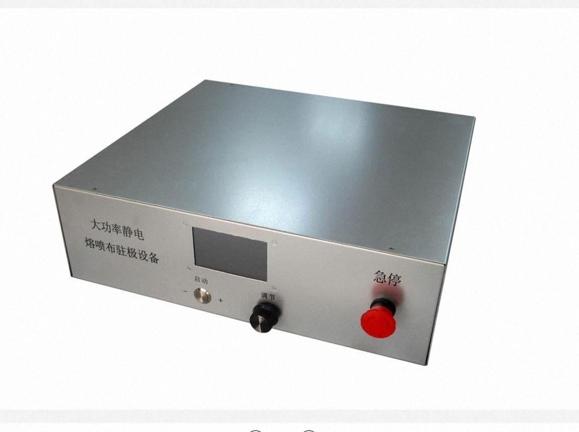 De alta potência inteligente gerador meltblown electrostática / fonte de alimentação 1200W para a tomada de meltblown máquina sajh #