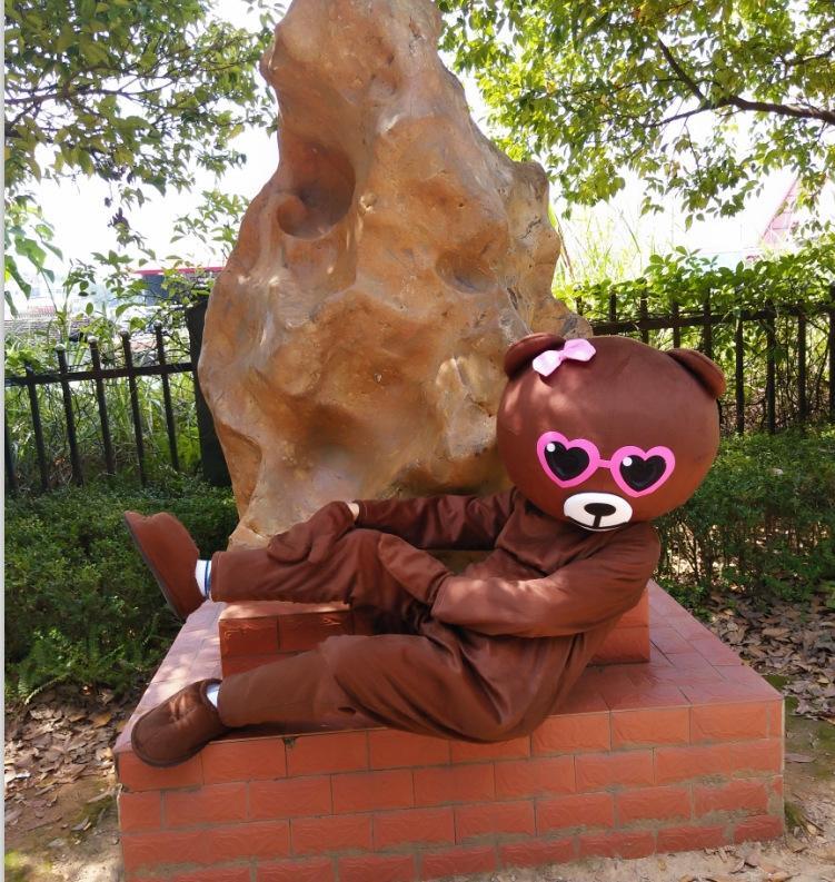 de Cosplay de la Red Bear internet Ropa de escena apoyos muñeca ropa de la etapa adulta lleva el traje marrón muñeca de la historieta del traje aG7tZ
