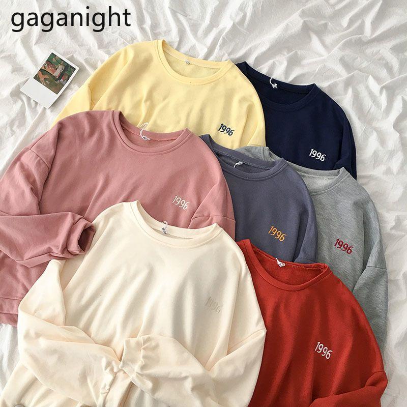 Gaganight floja ocasional de las mujeres de los puentes de bordado muchachas de la manera sólida Sweatershirt el otoño del resorte jerséis con capucha de Corea Outwear