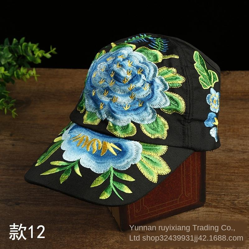 Yunnan Hut Yunnan ethnischer Stil bestickt Damen Frühling und Herbst kulminierte bestickte Baseball-Top-Kappe Ethnic spitzer Hut Kappe