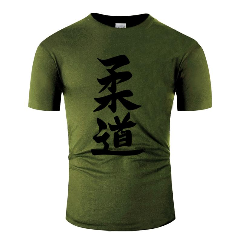Clothing Great Judo Sign T-Shirt 2019 Print Euro Size S-5xl Leisure Mens T Shirt Humorous Hiphop Tops Short Sleeve