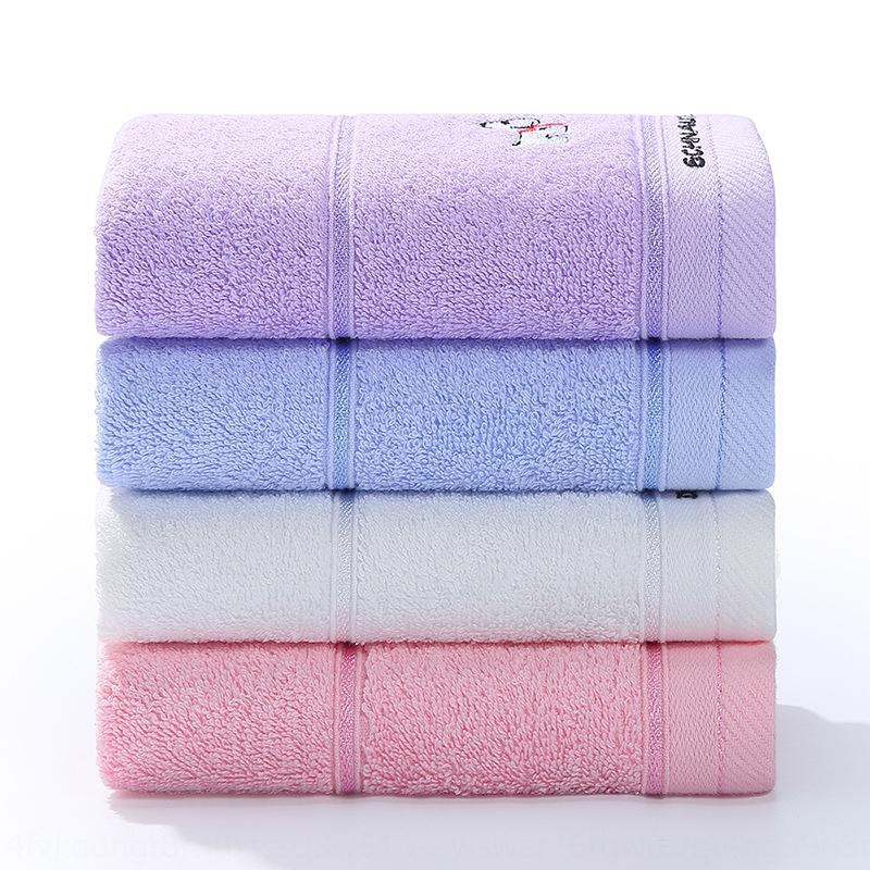 Jie Liya embroidery baby pure cotton small embroidery towel for children cute animal facial towel