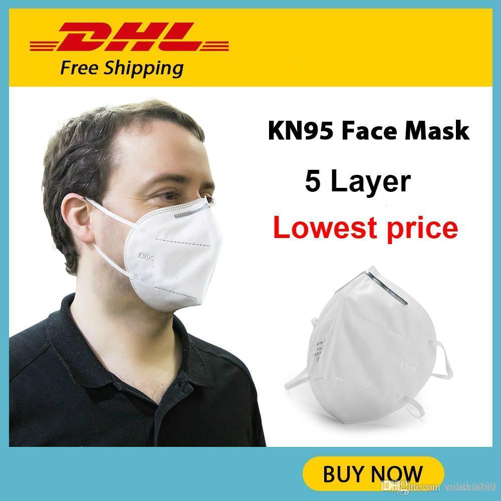 5 플라이 KN95 마스크 방진 방진 PM2.5 보호 KN 95 얼굴 마스크 얼굴 입 마스크 빠른 배송