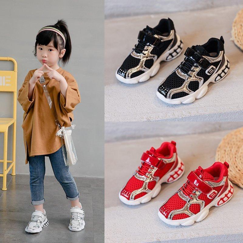 Scarpe sportive per bambini ragazze Mesh traspirante Celebrità Scarpe da bambino internet gratuita per ragazza che corre