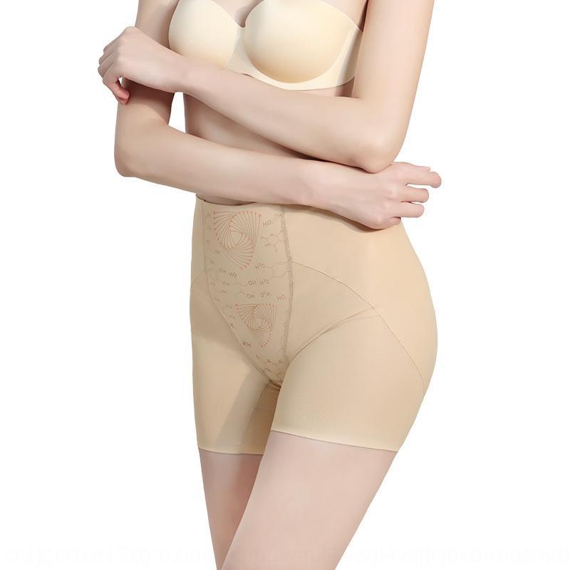 y4aDu QZfc3 corpo-shaping hip-sollevamento rettifica delle donne hip-lifting del ventre di sollevamento e bacino boxer senza soluzione di continuità cross-cut toccare il fondo biancheria intima Unde
