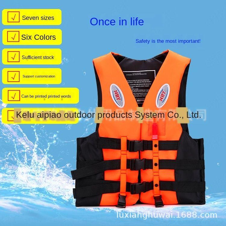 2020 adulto de resgate aquático infantil de flutuabilidade 2020 salvamento da água Vest colete de flutuabilidade colete salva-vidas colete salva-vidas adultas infantil