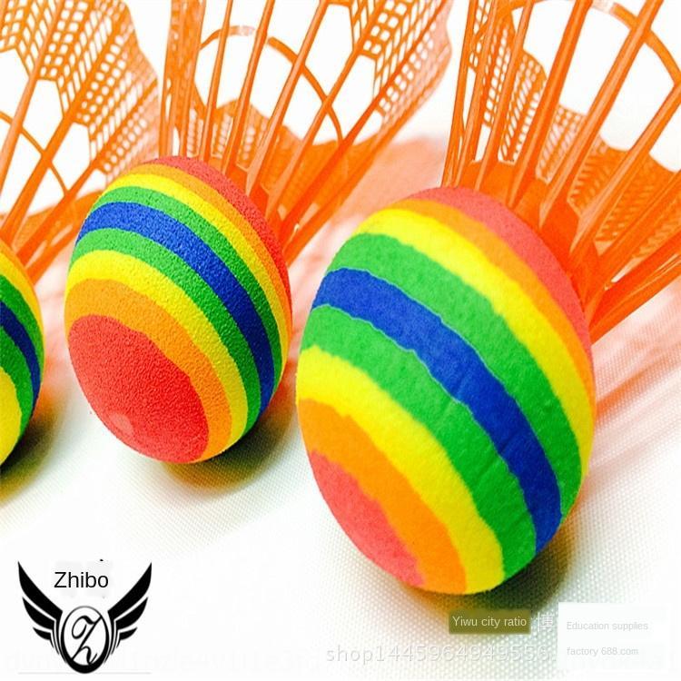 4JdbC YMP-5 Regenbogen Nylon Kunststoff badmintonwool badmintonbadminton 5-teiliges Spielzeug Outdoor-Fitness-Unterhaltung YMP-5 Regenbogen Nylon Ball plasti