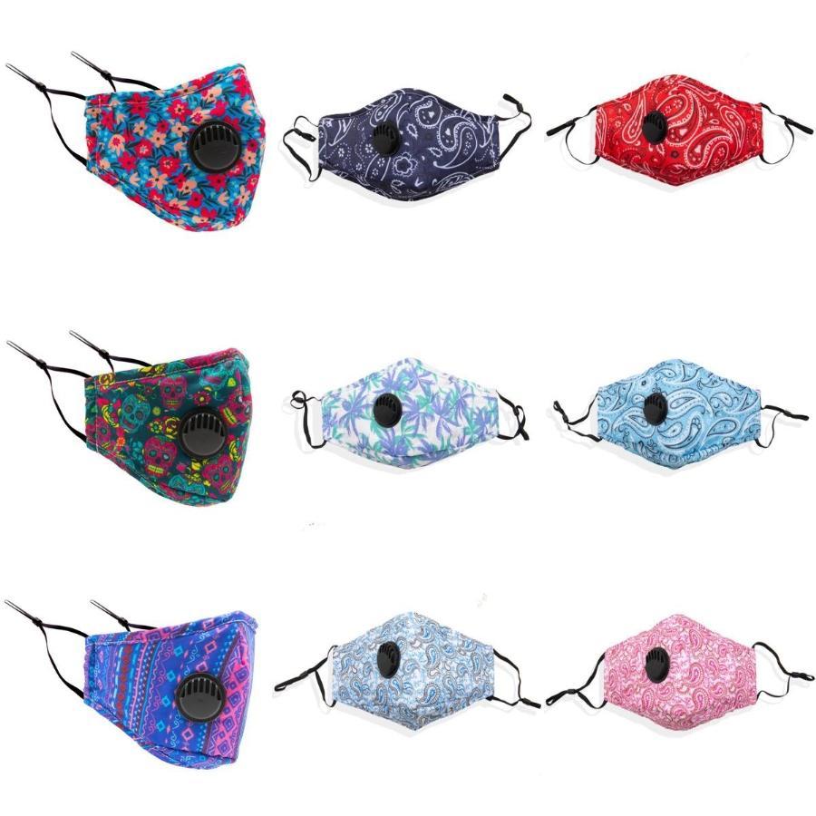 4 puntos PM2,5 Para Haze Boca Máscara de filtro reemplazable-Slice 4 capas no tejidas de carbón activado mascarillas de filtro junta diseñador de la cara # 897