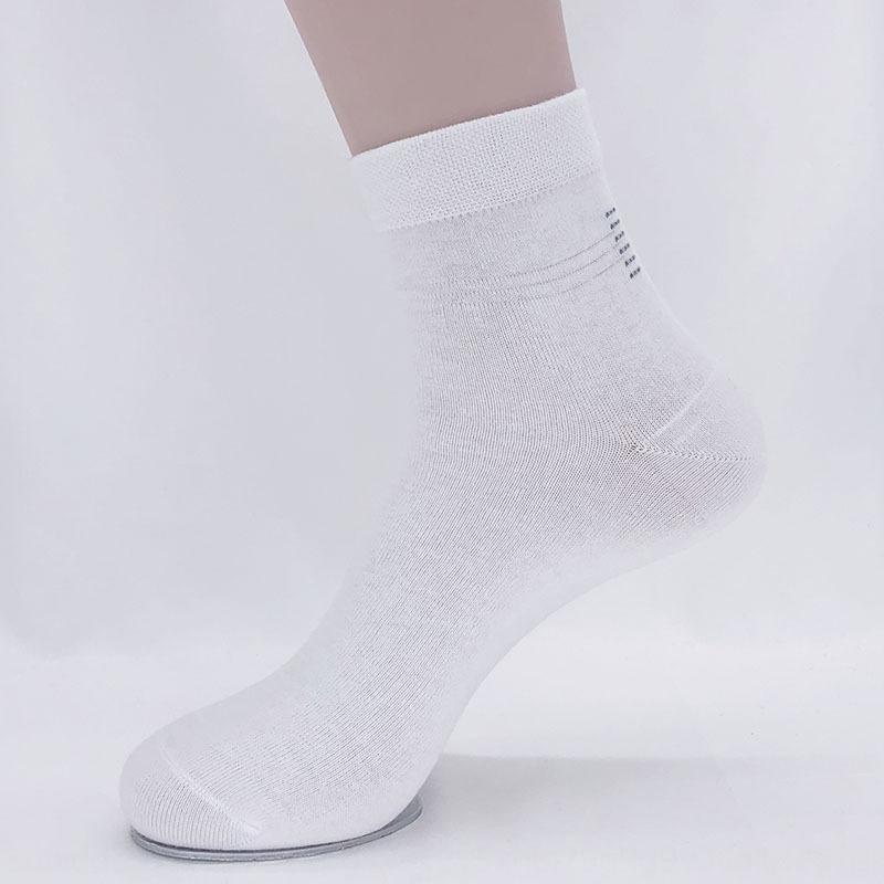 Bonas çorap ve 100cotton gündelik erkek yaz ince pamuklu orta buzağı çorap deodoran işletmenin çorap B72009-emici ter