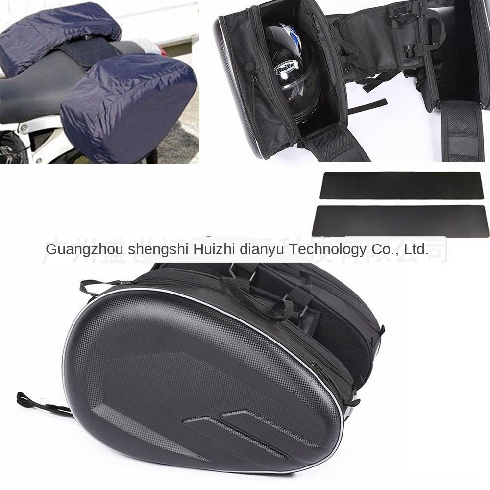 Motorcycle universal waterproof helmet Motorcycle travel saddle rear seat travel bag luggage bag