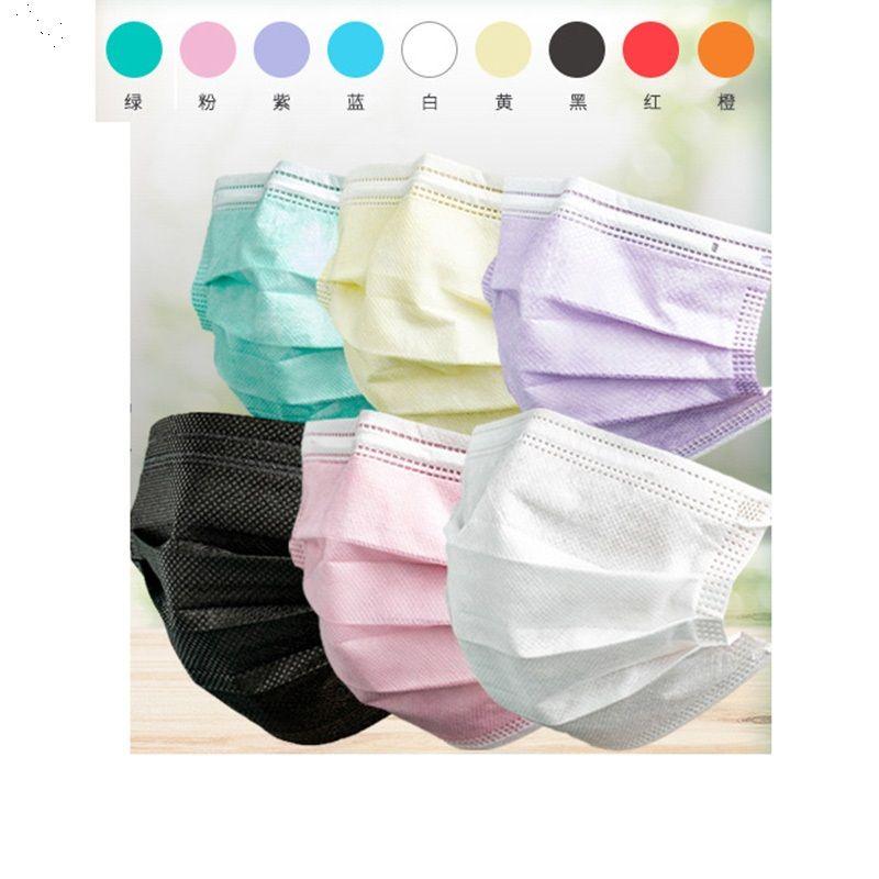1000pcs descartáveis máscaras adultos máscaras máscara colorida 3 Camada balck rosa Boca poeira cinzenta Máscaras tampa 3-Ply não-tecidos